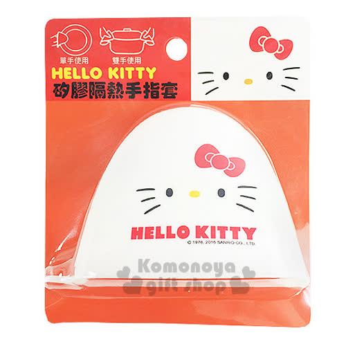 〔小禮堂〕Hello Kitty 矽膠隔熱手套《白紅.大臉》開心做料理