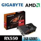 【GIGABYTE技嘉】RX 550 D5-2GD顯示卡
