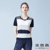 【麥雪爾】條紋撞色點點收腰蠶絲針織-藍