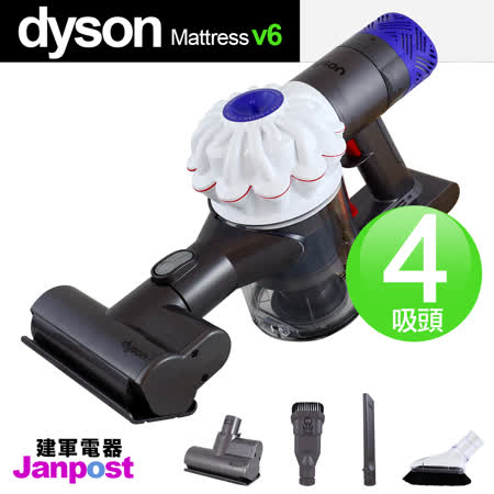 【吸塵器】Dyson V6 Mattress
