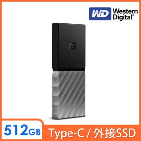 WD My Passport SSD 512GB 外接式固態硬碟(USB3.1)