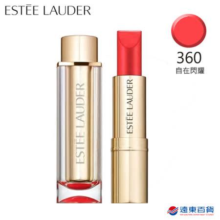 Estee Lauder 雅詩蘭黛 玩色戀愛唇膏 晶瑩珠光#360自在閃耀