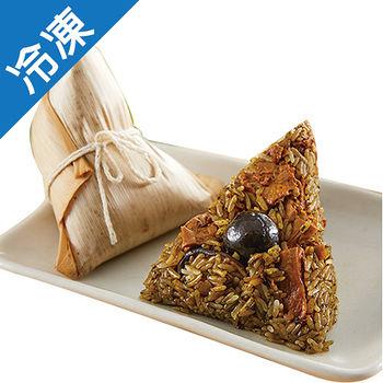 捷康-香椿素肉粽5粒/包