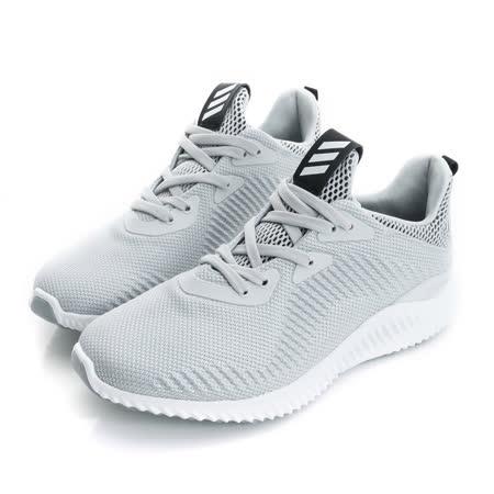Adidas 女鞋 慢跑鞋 灰白 ALPHABOUNCE J - BB7094