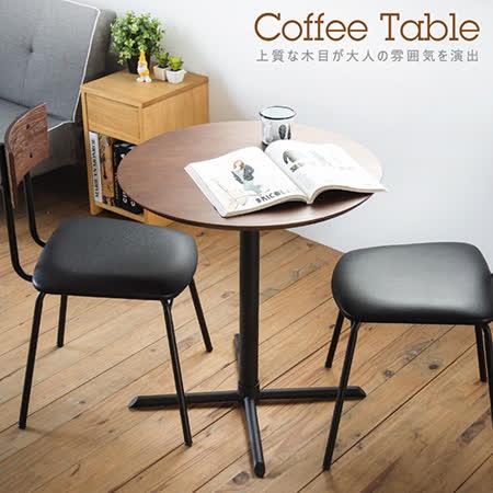 Peachy life簡約質感咖啡桌/圓桌/餐桌/茶几/邊桌