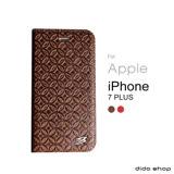 iPhone7 Plus (5.5吋) 真皮手機皮套 掀蓋式皮套 銅錢系列 (FS006)