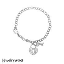 Jewelrywood 純銀珍愛密碼手鍊