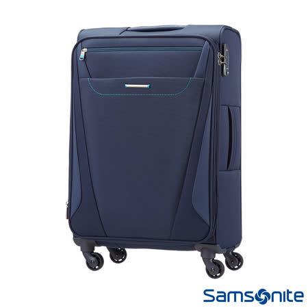 Samsonite新秀麗 24吋 Provo極致輕盈布面可擴充TSA行李箱(海軍藍)