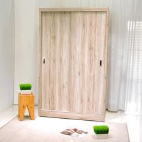 ABOSS-北歐浮雕木紋4X7尺推門衣櫃/衣櫥