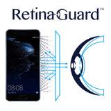RetinaGuard 視網盾 HUAWEI P10 防藍光保護膜