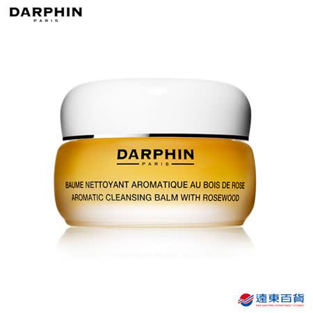 【原廠直營】DARPHIN 花梨木按摩潔面膏40ml