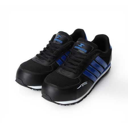 (男) PROMARKS 多功能塑化鋼頭鞋 黑 男鞋 鞋全家福