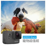 【GoPro】HERO5 Black 寵物超值組-HERO5黑+三向手持桿+寵物綁帶+語音搖控器+電池+32G