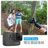 【GoPro】HERO5 Black 穩定器超值組-HERO5黑+Karma三軸穩定器+32G