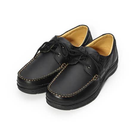 (男) KEEPTOOP 超輕真皮休閒皮鞋 黑 5803 男鞋 鞋全家福