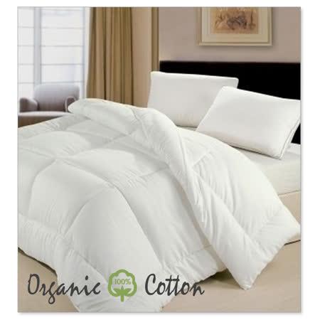 台灣綠恩有機棉-健康被有機棉被胎(雙人)6*7尺