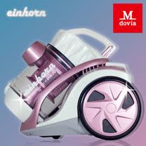 Mdovia 雙層HEPA寵物毛髮專用無袋式吸塵器 粉