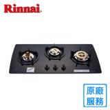 【林內】RB-3GMB 檯面式美食家三口爐(黑色玻璃)