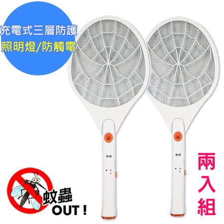 【勳風】蚊子剋星防觸電捕蚊拍電蚊拍(HF-938A)充電式LED燈泡-兩入組