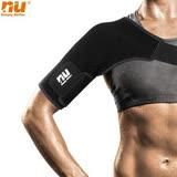 【恩悠數位】NU 鈦鍺能量 冰紗護肩帶 (五十肩專用)