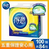 【得意】連續抽取式花紋衛生紙(100抽x12包x7串)/箱