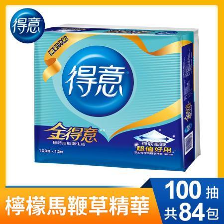 【金得意】極韌連續抽取式花紋衛生紙(100抽x12包x7串)/箱