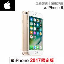 Apple iPhone 6 智慧型手機(2017限定版) 金色