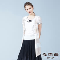 【麥雪爾】V領條紋針織背心-米