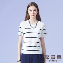 【麥雪爾】階梯式橫條撞色純棉針織杉-白