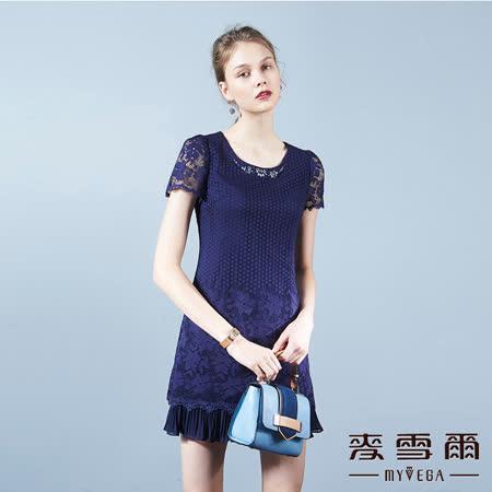 【麥雪爾】鏤空織紋蕾絲花邊洋裝