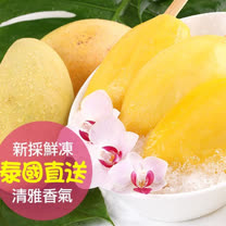 愛上新鮮<br/>泰王芒果冰2盒