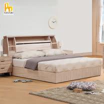 ASSARI-本田房間組二件(床箱+床底)雙人5尺