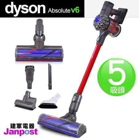 【吸塵器】Dyson V6 fluffy SV09