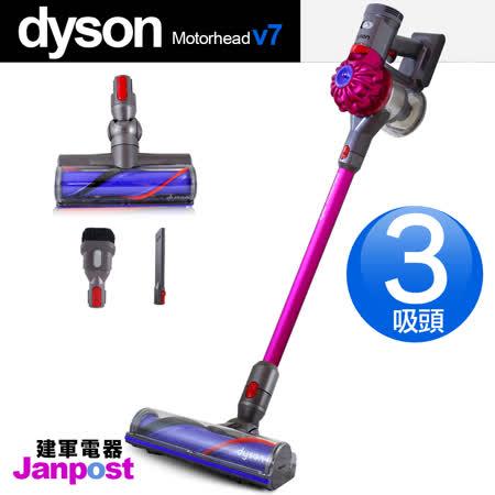 【吸塵器】Dyson V6 Motorhead