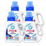 【日本P&G】Ariel 超濃縮洗衣精 (1kgx4瓶)