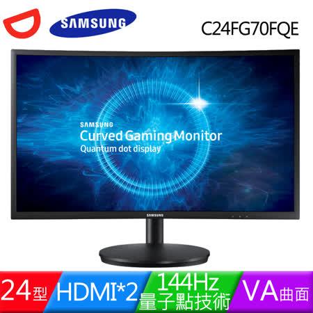 Samsung 三星 C24FG70FQE 24型VA曲面144Hz電競液晶螢幕