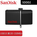 【免運費】SanDisk Ultra Dual OTG 256GB 雙用隨身碟 USB3.0 / 150MB (SDDD2-256G)