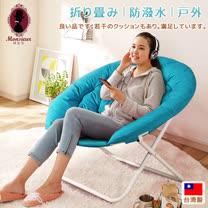 Dream travel夢想旅行(專利)折疊熱氣球椅-文藝藍