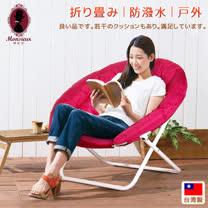 Dream travel夢想旅行(專利)折疊熱氣球椅-櫻桃紅