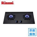 【林內】RB-N212GB 雙口內焰式玻璃檯面爐
