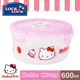 【樂扣樂扣】HELLO KITTY PP保鮮盒600ML(圓形)