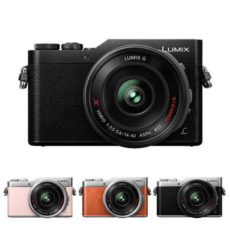 Panasonic LUMIX DC-GF9X / GF9 X 14-42mm (公司貨).-送Micro 64G+專用電池BLH7*2+原廠相機包+保護鏡(37)+防潮箱+清潔組+保護貼