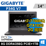 技嘉 P34G V7-7K82E 14吋(i7-7700HQ/8G DDR4/256G PCIe SSD+1TB/GTX1050 2G/WIN10/FHD/二年保)