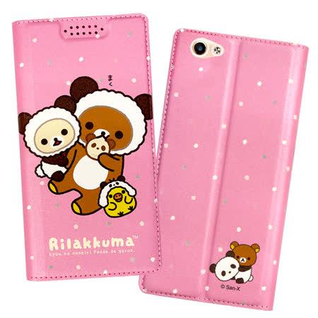 日本授權正版 拉拉熊/Rilakkuma OPPO R9s 5.5吋 金沙彩繪磁力皮套(熊貓粉)