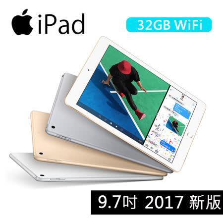 Apple iPad Wi-Fi 32GB 平板電腦★送螢幕保護貼-2017 新版★