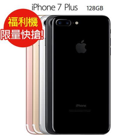 【福利品】 APPLE iPhone 7 PLUS_5.5吋_128G (七成新C)