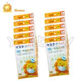 小獅王辛巴 Simba 兒童三層防護口罩10包(50枚)