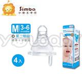 小獅王辛巴 Simba 母乳記憶超柔防脹氣奶嘴-標準十字嬰兒(M)-4入