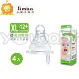 小獅王辛巴 Simba 母乳記憶超柔防脹氣奶嘴-標準十字麥粉(XL)-4入