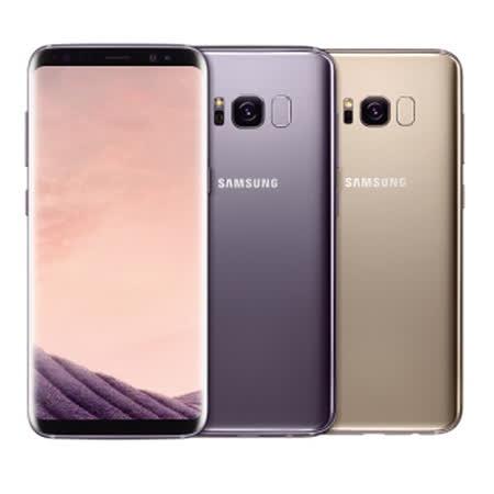 Samsung GALAXY S8 5.8 吋八核心(4/64G)智慧型手機 4G LTE (薰紫灰)-贈藍芽耳機+藍芽自拍架+三合一夾式鏡頭